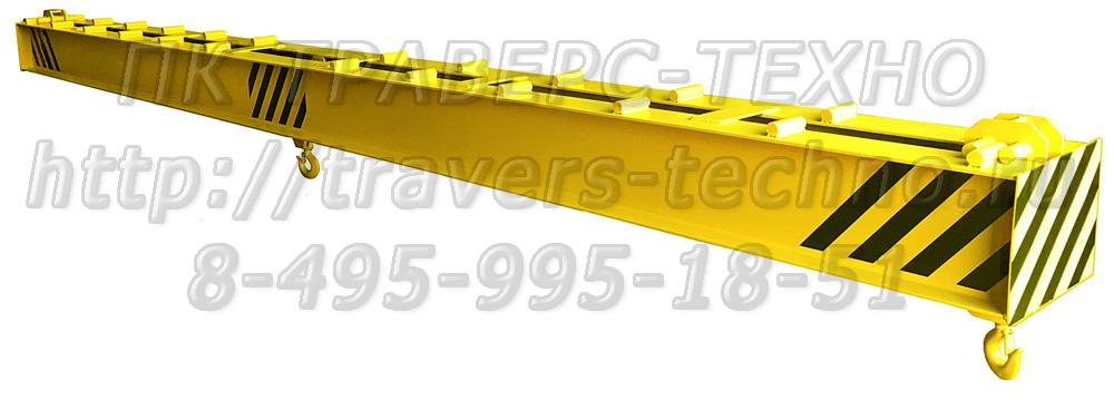 траверса линейная со скрытой центральной проушиной (ограниченная высота подъема)