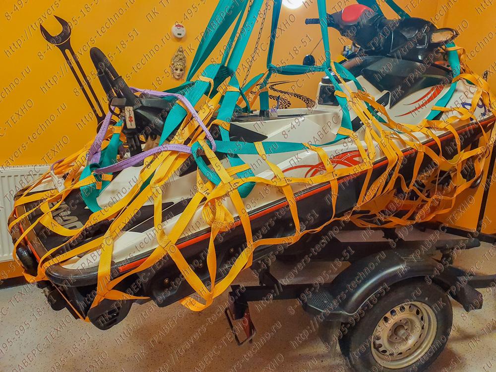 сеть для лодки гидроцикла катера